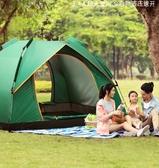 帳篷戶外 帳篷戶外野營加厚自動雙人人防雨速開野外露營大帳篷  莎瓦迪卡
