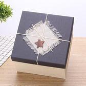 正方形禮品盒大號禮物包裝盒伴手禮禮物盒生日送禮盒包裝盒子