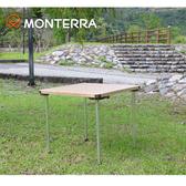 Monterra 輕量玻璃纖維折合桌 Fiesta System A / 城市綠洲 (摺疊、折疊、露營桌椅)