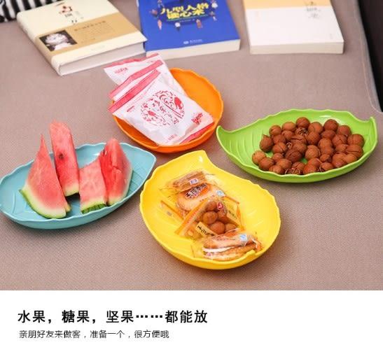 [協貿國際] 北歐風情創意糖果色樹葉形塑料水果盤 (10個價)