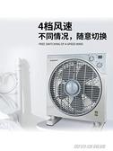 【快出】金羚風扇小電風扇臺式家用台扇床頭10寸12寸桌面鴻運扇靜音轉頁扇