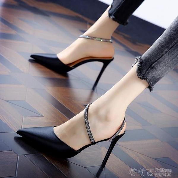 高跟鞋 新款韓版尖頭涼鞋細跟高跟鞋仙女風黑色綢緞面2020春夏季水鉆婚鞋 茱莉亞