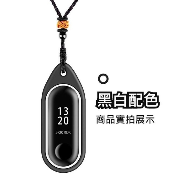 三代Brook自動抓寶手環Pro/Dia 吊飾套 項鍊 防丟 矽膠材質 小米三代 四代 五代錶帶 保護套
