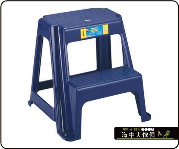 {{ 海中天休閒傢俱廣場 }} B-99 摩登時尚 戶外桌椅園藝系列 RC688 登高梯椅
