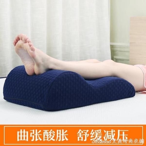 墊腳枕墊腿枕躺床上曲張抬腳墊腿部抬高孕婦靜脈腿部老人下肢墊腳枕 快速出貨YJT