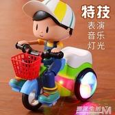 抖音電動玩具兒童騎單車大頭特技三輪車寶寶2-3歲0-1嬰兒女孩男孩 雙十一全館免運