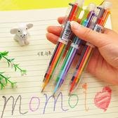 【超取299免運】六色彩虹圓珠筆 韓國創意文具 按動彩色原子筆 多色筆芯