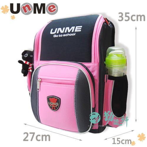 【UnMe】多功能人體工學後背書包 粉紅 (4~6年級) 3211-P  (OS小舖)