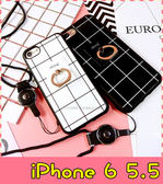【萌萌噠】iPhone 6 / 6S Plus (5.5吋) 簡約格子情侶款 全包軟黑邊保護殼 指環支架 帶掛繩 手機殼