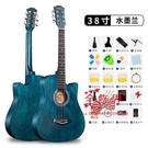 吉他 單板吉他初學者學生女男新手入門練習木吉他38寸41寸樂器網紅吉他T 3色