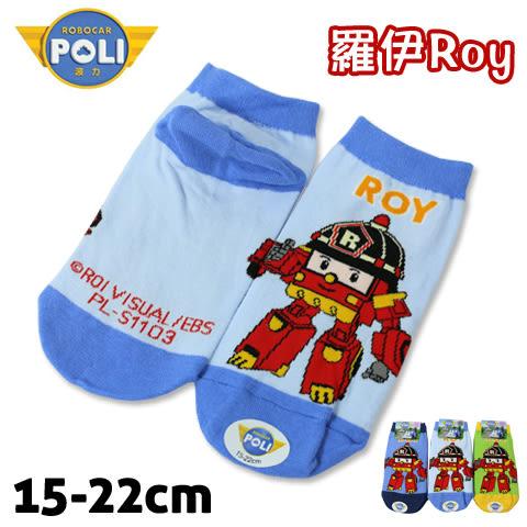 直版童襪 救援小英雄波力 羅伊 消防車款 台灣製 POLI