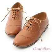 D+AF 學院風格.雕花綁帶平底牛津鞋*棕