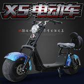 大輪胎電動車摩托車跑車男女性雙人電瓶車成人代步車自行   極客玩家  igo