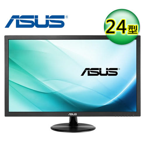 【台中平價鋪】全新 ASUS 華碩 VP247TA 24型 不閃屏低藍光顯示器 / DVI / VA面板 廣視角