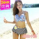 二件式泳衣 藍彩 M~XL 衝浪女孩 兩件式泳裝比基尼泳衣 溫泉SPA泡湯 仙仙小舖