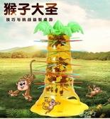 早教親子游戲翻斗猴子爬樹掉下來智力益智桌游兒童玩具幼兒園禮物  快速出貨