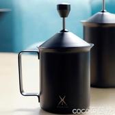 奶泡器手動咖啡打奶器雙層打奶泡杯304不銹鋼拉花壺打奶奶泡機春季特賣