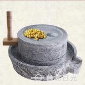 天然手工石磨家用石磨盤小石磨豆漿機米粉機老青石石磨  igo 台北日光