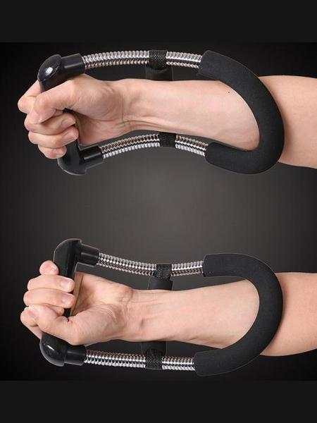 握力器 腕力器訓練器男手腕鍛煉器小臂力量臂力訓練握力器專業練手力碗力 風馳