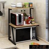 廚房微波爐置物架2層3層調料架儲物架兩層收納架省空間烤箱架子【全館免運】11-12
