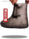 鞋套 梅雨季防雨鞋套防水雨天神器耐磨防滑可折疊加長騎車旅行雨鞋套  【快速出貨】