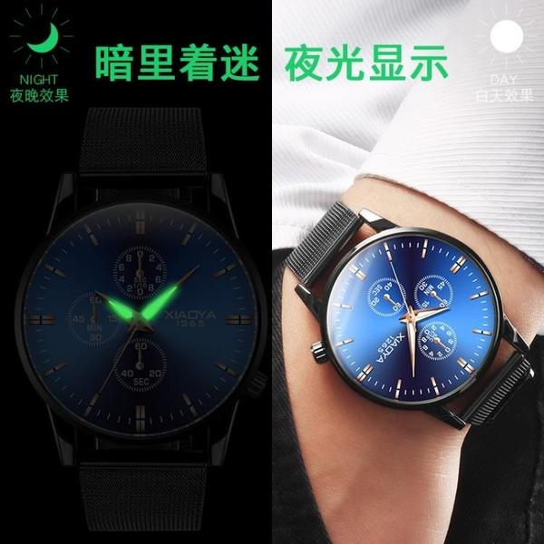 手錶 男士防水時尚潮流電子正韓簡約休閒大氣夜光學生非機械表女表