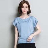 蝙蝠衫t恤冰絲針織衫短袖女夏上衣2020新款寬鬆韓版女士打底短款快速出貨