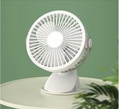 風扇 小風扇迷你可充電學生宿舍床上夾子usb小型超靜音桌面辦公室電風扇便攜式