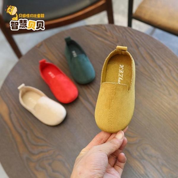 女童鞋子2019春秋新款兒童鞋單鞋男童小皮鞋豆豆鞋軟底寶寶公主鞋 夢幻衣都