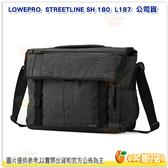 羅普 L187 Lowepro STREETLINE SH 180 流線輕巧 時尚家側背相機包 可放13吋筆電 單眼包 公司貨