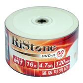 ◆免運費◆RiStone 空白光碟片日本版 A+ DVD-R 16X 4.7GB 珍珠白滿版可印片/2800dpi 光碟燒錄片x600P