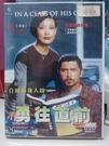 挖寶二手片-Y73-132-正版DVD-...