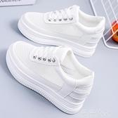 增高鞋 2021夏季新款小白鞋女系帶鬆糕厚底內增高百搭時尚休閒透氣網面鞋 薇薇