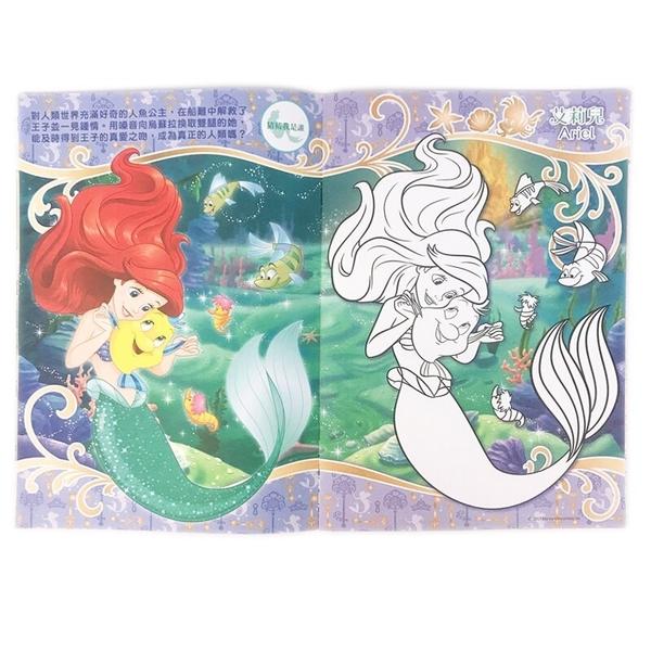 迪士尼公主愛著色貼畫 夢幻藍 RCA11 彩色著色本 /一本入(定80) Disney Princess 內附貼紙 著色簿
