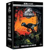 侏羅紀五部曲 4K典藏合輯Jurassic World 5-Movie Collection (UHD+BD)