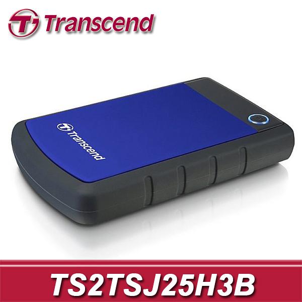 【免運費】Transcend 創見 StoreJet H3B 2TB USB3.0 軍規級 防震行動硬碟 (TS2TSJ25H3B) 2T H3