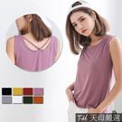 ◆韓國製造 ◆親膚柔軟棉料材質 ◆V字簍空造型 ◆可正反兩面穿搭