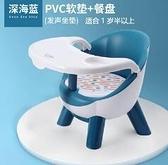 兒童餐椅 兒童吃飯桌餐椅凳子兒童童椅子家用靠背座椅叫叫小板凳塑料