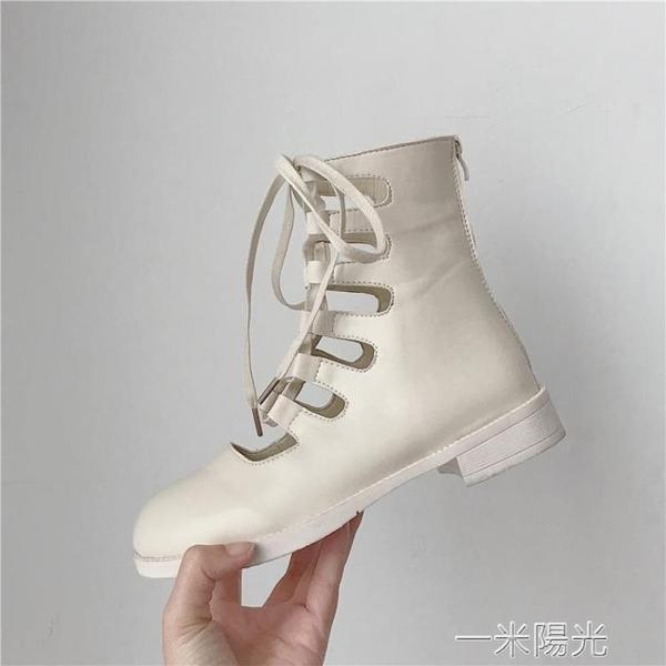 涼靴女2020夏新款ins網紅內增高粗跟馬丁靴鏤空綁帶高筒羅馬涼鞋 雙十一全館免運