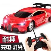 遙控汽車賽車四驅小汽車充電無線高速跑車迷你電動兒童玩具車男孩 酷男精品館