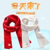 圍巾 兒童圍巾秋冬季羊絨圍巾男童韓版嬰幼兒圍脖女童保暖脖套寶寶圍巾【小天使】
