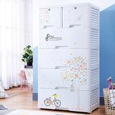 Mr.box【024028-01】59大面寬-五層抽屜式附輪收納櫃(悠遊自行車);收納箱/整理箱/換季