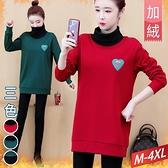 高領愛心燙印素色T恤(3色) M~4XL【164679W】【現+預】-流行前線-