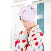 珊瑚絨干發巾吸水毛巾浴帽 頭髮快速幹發帽加厚速幹包頭巾 全館免運88折