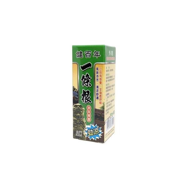 健百年 一條根滾珠精露 50ML (勁涼)【瑞昌藥局】013089