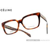 CELINE 光學眼鏡 SC1012J 05L (琥珀) 經典的法國時尚名牌 平光鏡框 # 金橘眼鏡