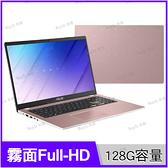 華碩 ASUS E510MA-0371PN4120 玫瑰金【N4120/15.6吋/文書/四核/FHD/intel/筆電/Win10 S/Buy3c奇展】E510