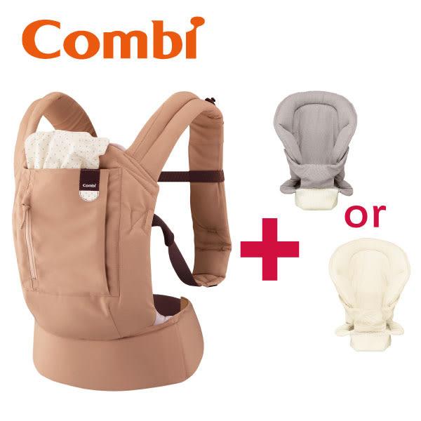康貝 Combi Join 舒適減壓腰帶式背巾 奶茶棕(含新生兒全包覆式內墊)