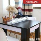 加厚防水軟玻璃PVC餐桌布廚房透明耐磨砂茶幾墊水晶塑料易洗桌布 QQ17353『樂愛居家館』