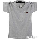 男士純棉短袖T恤 寬鬆圓領打底衫半截袖 美好生活